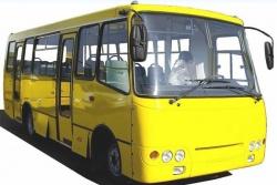 Конкурс з перевезення пасажирів міськими автобусними маршрутами загального користування №№: 1, 4, 6, 9, 14 та 15.