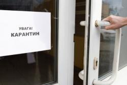 """Особистий прийом громадян працівниками ПрАТ """"Уманьгаз"""""""